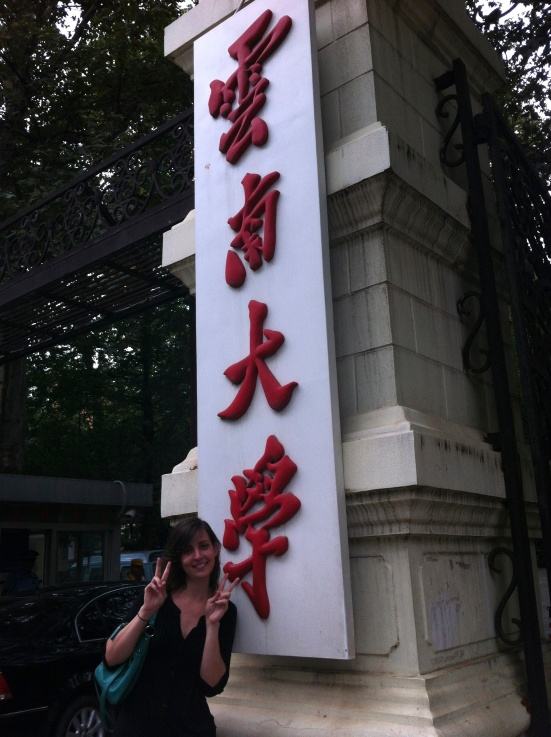 Me at the entrance for Yunnan University