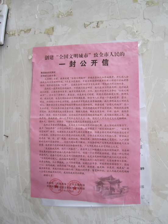 Neighborhood notice about Kunming being civilized...
